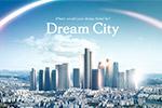 梦想之城地产海报4