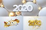 新年2020艺术字