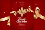 圣诞节礼盒海报