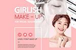 化妆品促销海报3