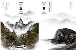 水墨风景建筑海报