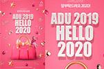 2020圣诞促销海报