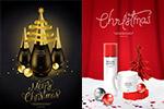 化妆品圣诞海报