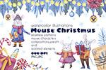圣诞节老鼠水彩插画