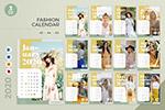 2020服饰品牌日历