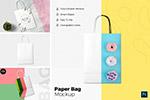 纸袋设计展示样机