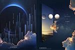 幻想之夜海报2