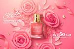 花朵装饰香水广告