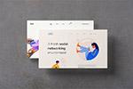 3D立体UI样机