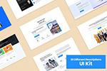 工作室公司网页界面