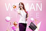 时尚商业美女海报3