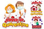 儿童抗疫插画