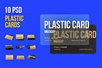塑料信用卡样机
