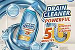 疏通剂产品广告