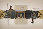 中式古典地产素材
