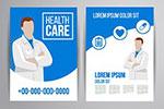 医疗主题宣传单
