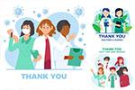 医生护士人物插画