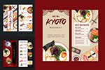 寿司日料菜单