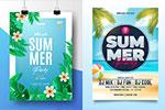 夏日派对海报
