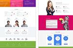 电子商务网页模板