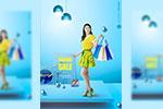 时尚购物节海报2