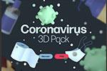 3D冠状病毒包