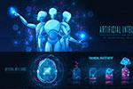 人工智能蓝色光效