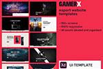 游戏竞技网站模板