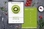 绿色双面菜单模板