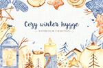 水彩冬季取暖剪贴画