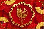 古典中国风牛年元素