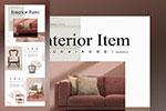 时尚家具网页模板