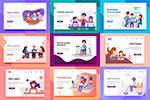 商务插图画网页