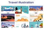 旅游插画网页模板