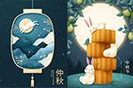 手绘卡通中秋节插图2