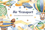卡通水彩空运交通工具
