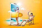 5G时代度假生活海报