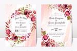 水彩花朵装饰婚礼请柬