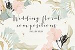 婚礼花卉插画