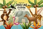 卡通丛林动物插画