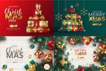 圣诞节促销海报矢量