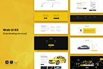 出租车预订官网UI