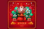 中式传统新年春节素材