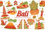 巴厘岛城市元素图案