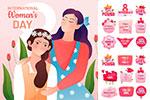 妇女节人物与标签