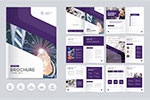 企业宣传册设计模板