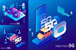 5G网络科技插画