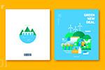 环保新能源插画