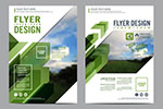 绿色几何元素宣传单