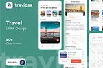 旅行App模板